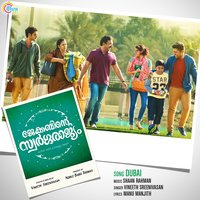 Dubai — Suchith Suresan, Vineeth Sreenivasan, Vineeth Sreenivasan, Suchith Suresan, Liya Verghese, Liya Verghese