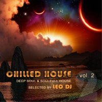 Chilled House, Vol. 2 — сборник