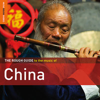Rough Guide To China — сборник