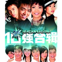 Project Super Star Compilation — Project Superstar