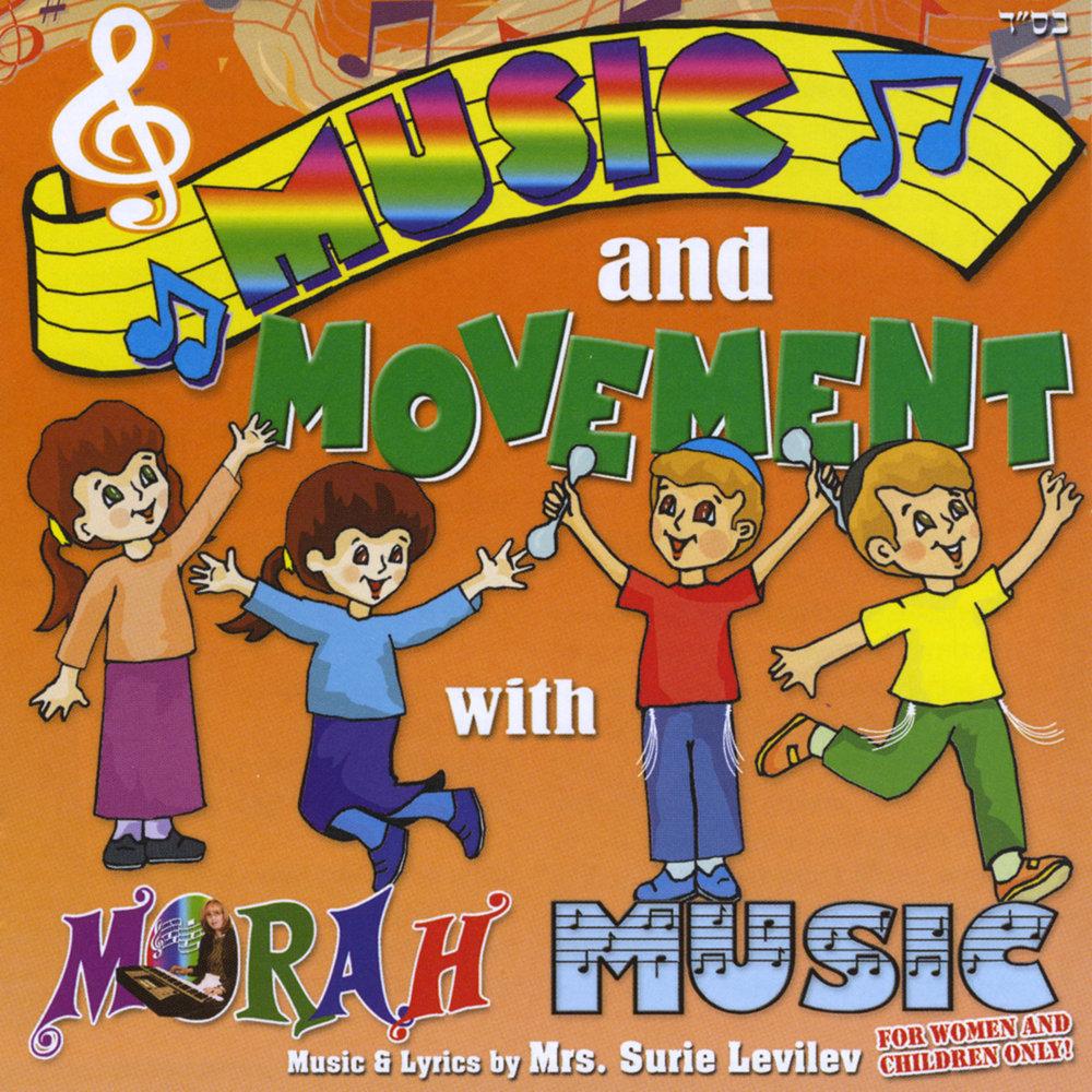 music lyrics and children
