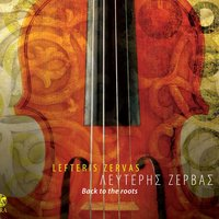 Back to the roots — Lefteris Zervas