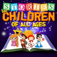 Stories for Children of All Ages — сборник