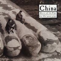 China: Music Of The Pipa — China