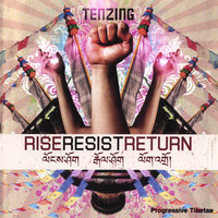 Rise Resist Return — Tenzing