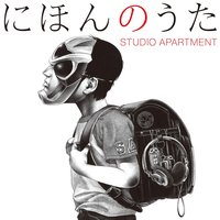 Japanese Songs — Studio Apartment