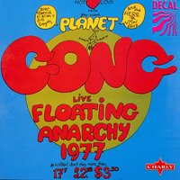 Floating Anarchy 1977 — Gong