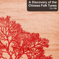 Tree of Arts Production Music Library, a Discovery of Chinese Folk Tunes — Jeremy Moyer