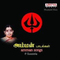 Amman Songs — P. Suseela