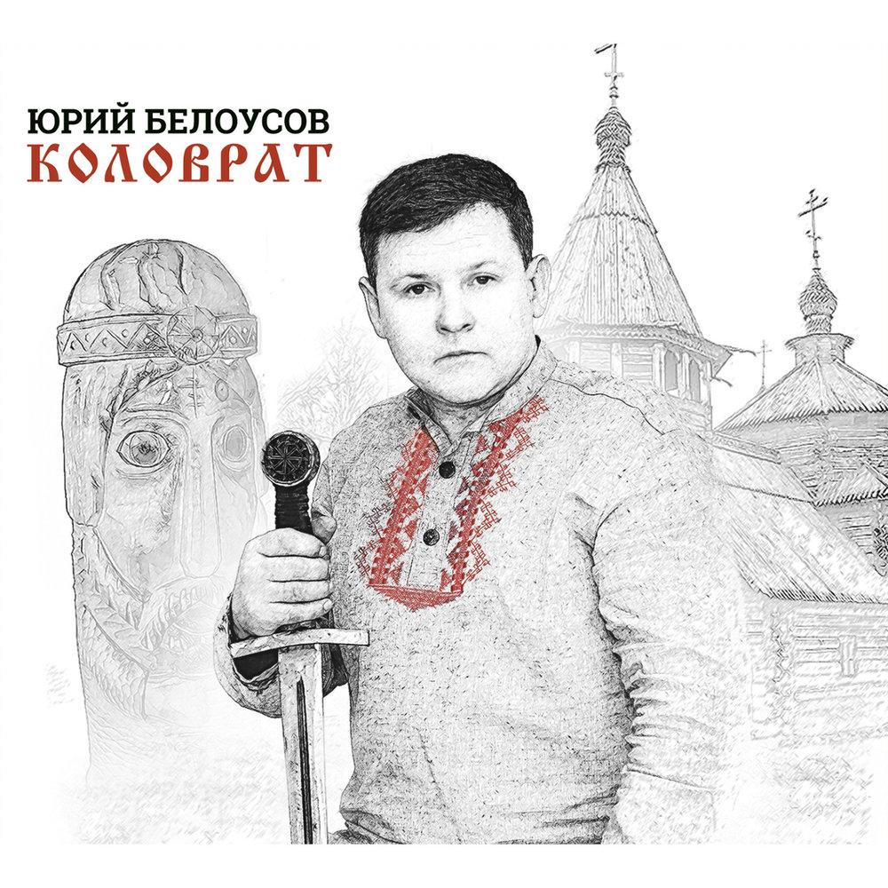 Андрей Климнюк - Собрание Сочинений