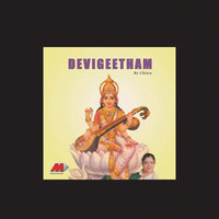Devigeetham, Vol. I — K.S. Chithra