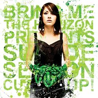 Suicide Season Cut Up! — Bring Me The Horizon