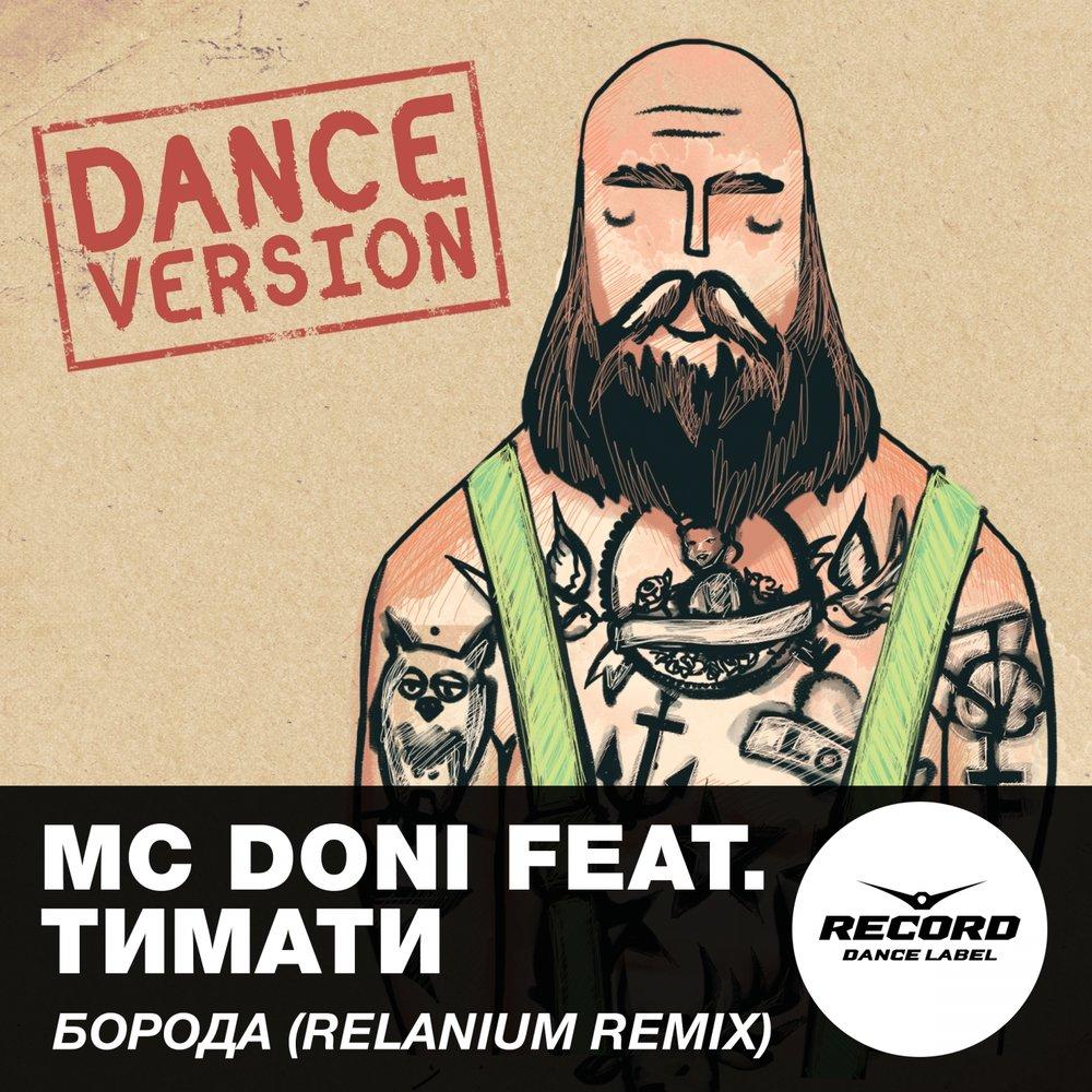 Record Dance Label  Радио Рекорд  Radio Record