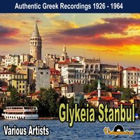 Glykeia Stanbul  (Authentic Greek Recordings 1926 - 1964) — сборник
