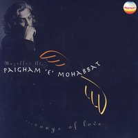 Paigham E Mohabbat - Songs of Love — сборник