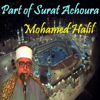 Part of Surat Achoura — Mohamed Halil