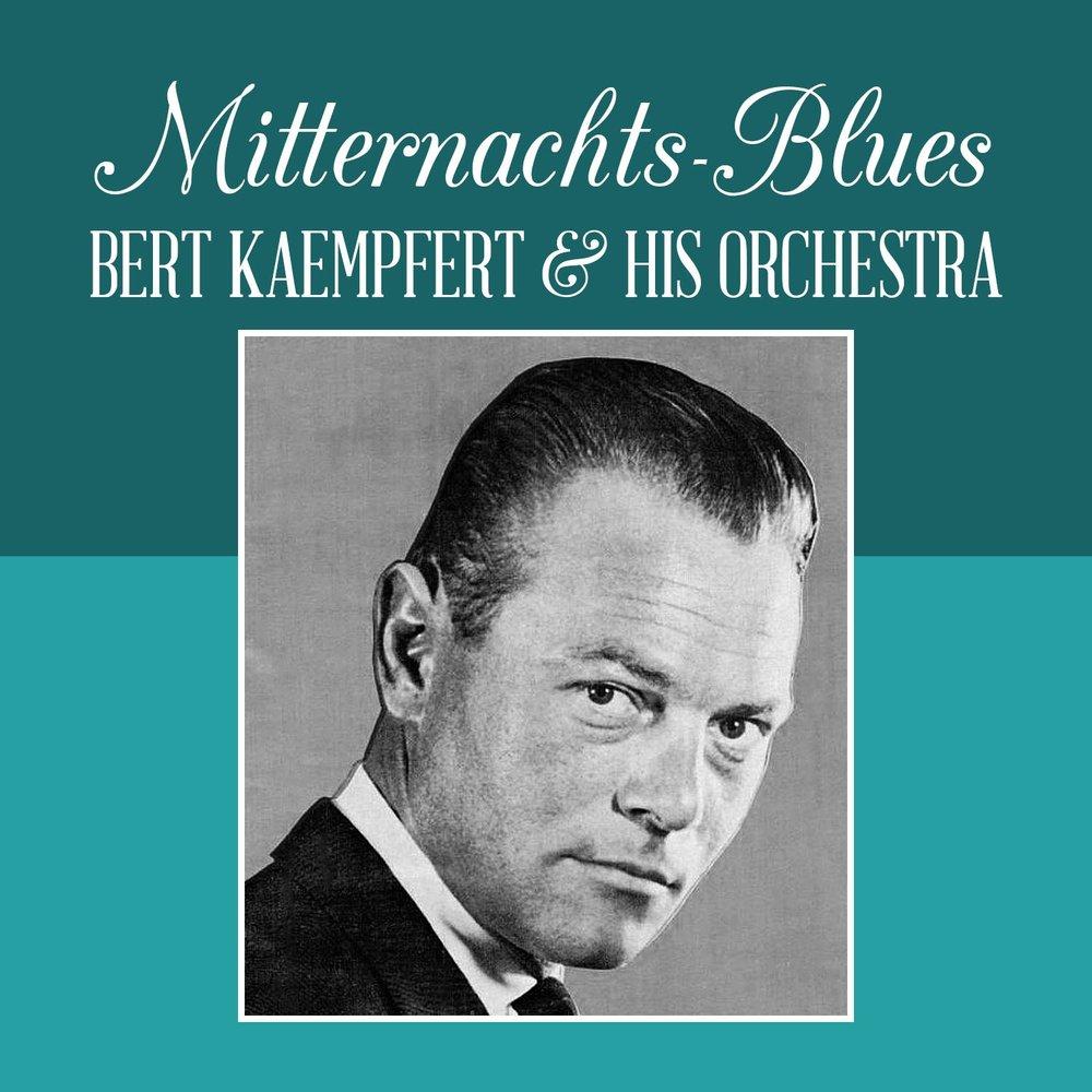 Bert Kaempfert & His Orchestra Bert Kaempfert And His Orchestra Moon Over Naples / The Moon Is Making Eyes