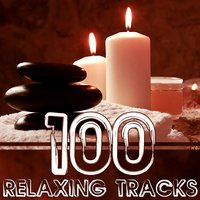 100 Relaxing Tracks — сборник