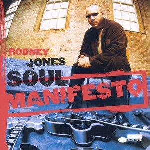 Rodney Jones - Mobius 3