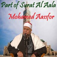 Part of Surat Al Aala — Mohamed Aassfor