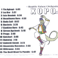 XOPO — REPTILE PALACE ORCHESTRA