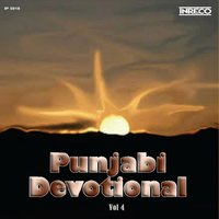 Punjabi Devotional, Vol. 4 — сборник