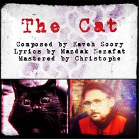 The Cat (Gorbeh) — Kaveh Soory