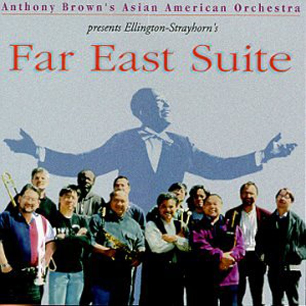 American Anthony Asian Brown Orchestra - Asian - Video Xxx-4513