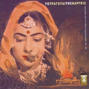 Lata Mangeshkar, Shankar, Manna Dey, Shankar Jaikishan, Shankar / Jaikishan / Dey / Mangeshkar, Dey - Pyaar Hua, Ikrar Hua