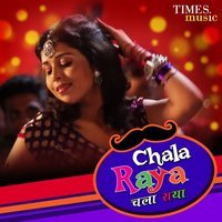Chala Raya - Single — Sapna Awasthi