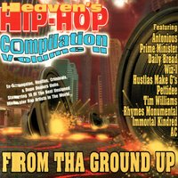 HHH Vol. 2 - From Tha Ground Up — Various Artists - Grapetree Records