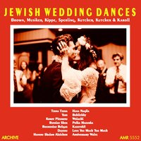 Jewish Wedding Dances — Harry Brown, Ray Musiker, Sam Kutcher, Skippy Sperling, Charles Karoll, Marvin Kutcher