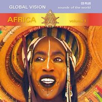 Global Vision Africa, Vol. 1 — сборник
