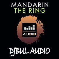 The Ring — Mandarin