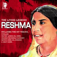 The Living Legend — Reshma