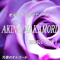 Akina Nakamori Melodies Music Box1 — Angel's music box