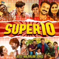 Super 10 - Latest Malayalam Songs — сборник