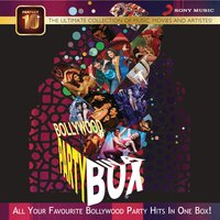 Perfect 10: Bollywood Party in a Box — сборник