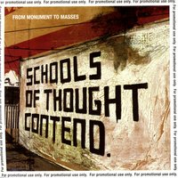 Schools Of Thought Contend — From Monument To Masses