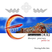 East-Perience — Peter Lai
