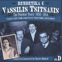 The Postwar Years- CD D: 1950-1954 — Vassilis Tsitsanis