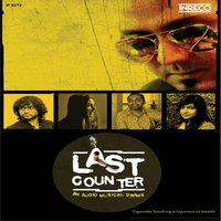 Last Counter — Rupam Islam