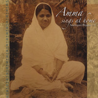 Amma Sings At Home, Vol.4 — Amma