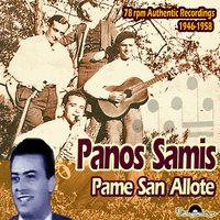 Pame San Allote (78 rpm Authentic Recordings 1946-1958) — Panos Samis