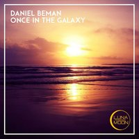 Once in the Galaxy — Daniel Beman