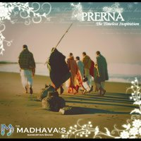 Prerna - The Timeless Inspiration — Madhavas Rock Band
