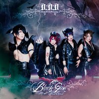 D.D.D — black gene for the next scene