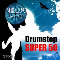 Drumstep Super 50 — сборник