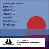 Summer House Selection, Vol.2 — сборник