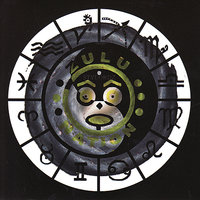 Zulu Nation North CD#1 — Zulu Nation North